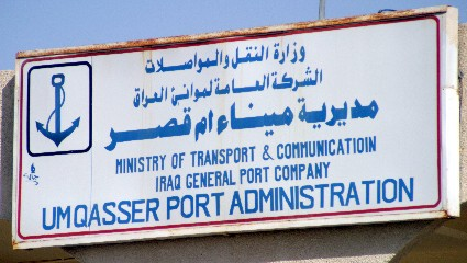 Umm Qasr Port administrative office, Iraq