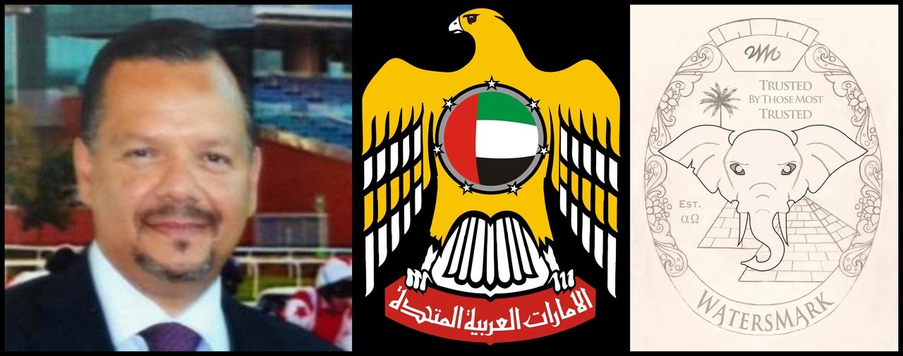 Younes UAE Watersmark 1280